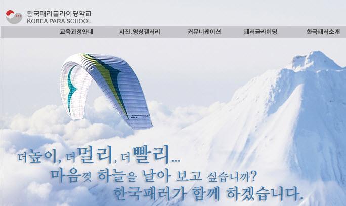 한국패러.jpg